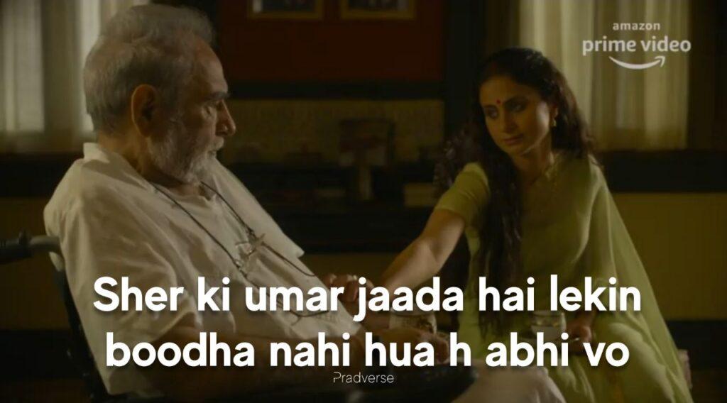 Sher ki Umar Jyada Hai Lekin Boodha Nahi Hua Hai Wo Abhi-Mirzapur 2 meme templates-guddu bhaiya-munna bhaiya-getmemetemplates- Mirzapur season 2