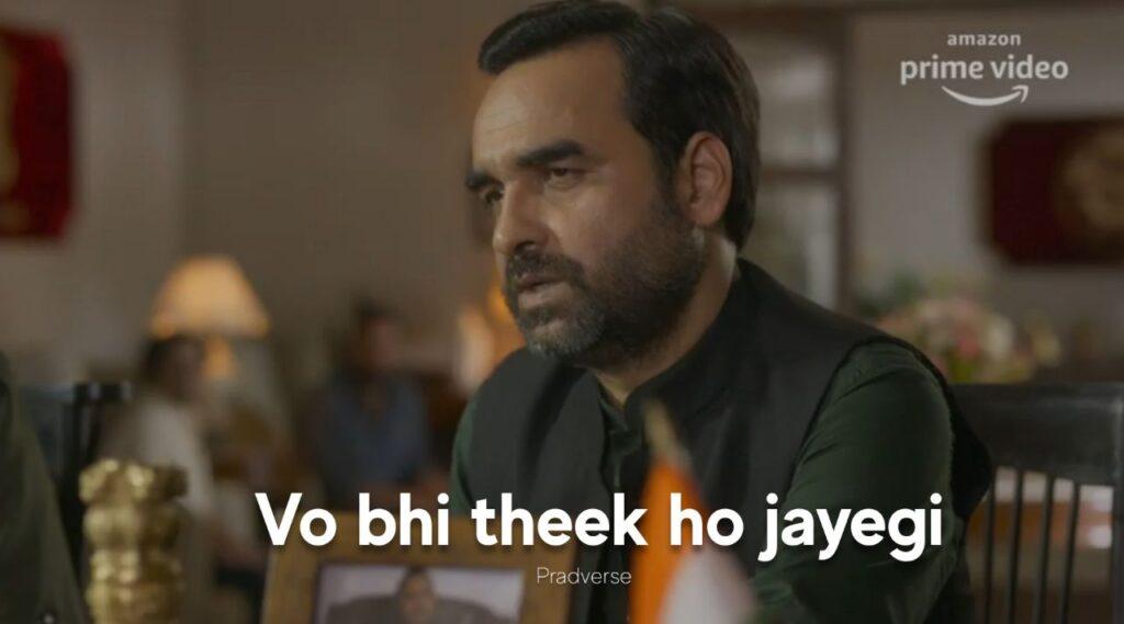 Wo Bhi Theek Ho Jayegi -Mirzapur 2 meme templates-guddu bhaiya-munna bhaiya-getmemetemplates- Mirzapur season 2