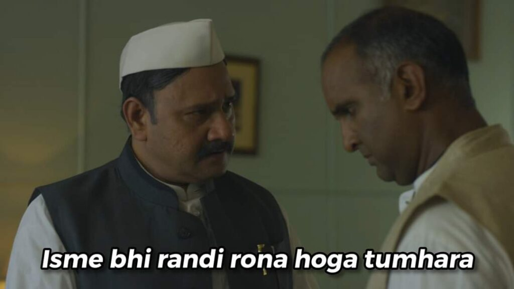 Isme Bhi Randi Rona Hoga Tumhara-Mirzapur 2 meme templates--funny dialogues of Mirzapur 2-getmemetemplates- politicians-randi rona memes-hindi webseries memes